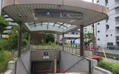 地下鉄3番出口
