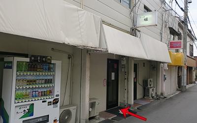 京阪・JR-9